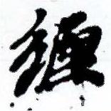 HNG001-0138