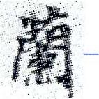 HNG001-0144