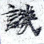 HNG001-0159