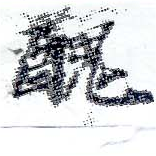 HNG001-0172