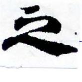 HNG001-0200