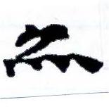 HNG001-0207