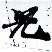 HNG001-0233