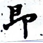 HNG001-0260