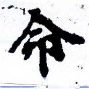 HNG001-0274