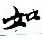 HNG001-0300