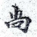 HNG001-0317