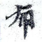HNG001-0324