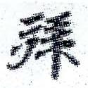 HNG001-0368