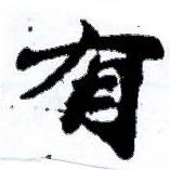 HNG001-0396