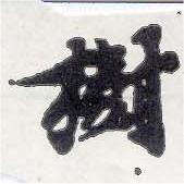 HNG001-0402