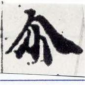 HNG001-0440
