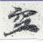 HNG001-0477