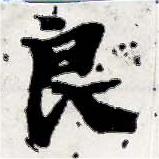 HNG001-0513