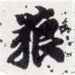 HNG001-0515