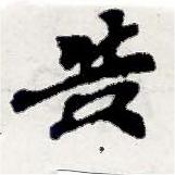 HNG001-0521