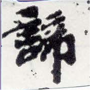 HNG001-0543