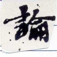 HNG001-0544