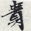 HNG001-0547b
