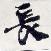 HNG001-0572