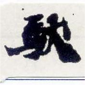 HNG001-0594