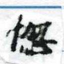 HNG002-0389