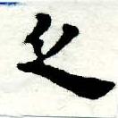 HNG005-0004