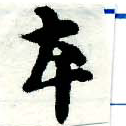 HNG005-0036