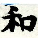 HNG005-0041