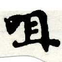 HNG005-0051