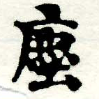 HNG005-0063