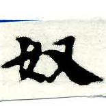 HNG005-0068