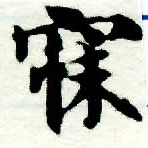 HNG005-0078