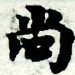 HNG005-0080