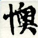HNG005-0101