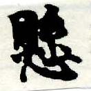 HNG005-0102