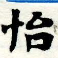 HNG005-0114