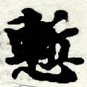 HNG005-0117