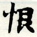 HNG005-0120