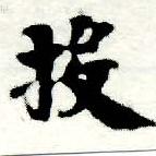 HNG005-0131