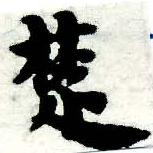 HNG005-0159
