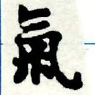 HNG005-0171