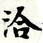 HNG005-0185