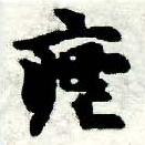 HNG005-0216