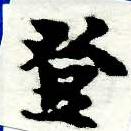 HNG005-0218