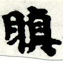 HNG005-0225