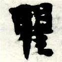 HNG005-0227
