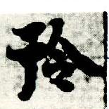 HNG005-0228
