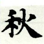 HNG005-0240