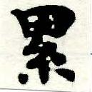 HNG005-0245